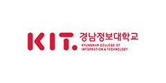 경남정보대학교